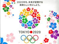 МОК не исключил возможности отмены Олимпиады-2020 из-за коронавируса