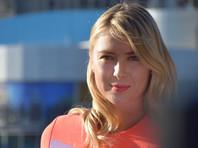 Мария Шарапова объявила о завершении карьеры теннисистки