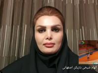 28 февраля в соцсетях появилось видеообращение Ильхам Шейхи, в котором она сообщила, что информация о ее гибели не соответствует действительности