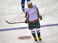 """""""Гол"""" Александра Овечкина возглавил десятку крутейших шайб в истории НХЛ"""