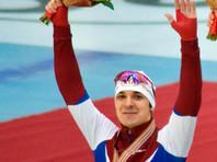 Российские конькобежцы заняли весь пьедестал на этапе Кубка мира после спринтерского забега