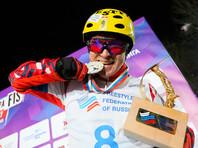 Фристайлист Кротов выиграл московский этап Кубка мира