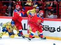 Российские хоккеисты уступили шведам в матче Евротура