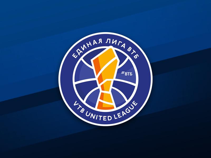 Единая лига ВТБ досрочно завершила баскетбольный сезон из-за пандемии