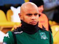Футболист Ари рассказал бразильцам о тяжелой ситуации с коронавирусом в России
