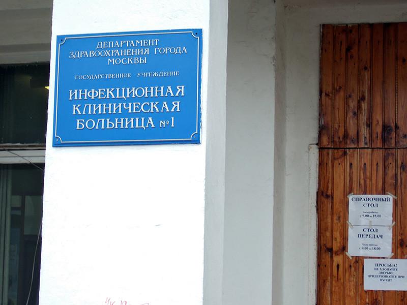 Спортсменка пожаловалась на жуткие условия содержания в карантине по коронавирусу