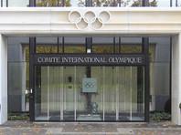 МОК представил в CAS документы с поддельными подписями Родченкова, утверждают юристы