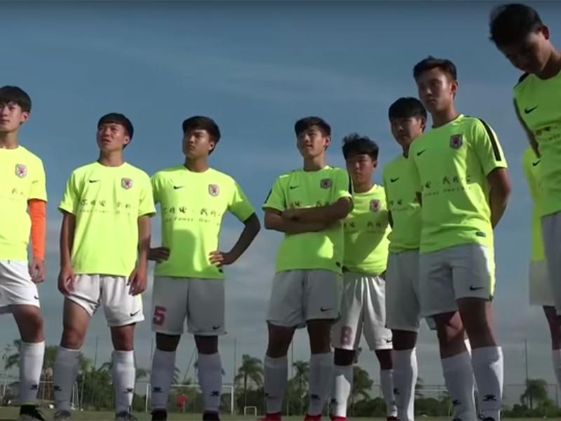 Китайская футбольная ассоциация приняла решение о возобновлении чемпионата страны с 18 апреля после резкого сокращения числа случаев заражения коронавирусом