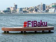 """Гран-при """"Формулы-1"""" в Азербайджане отложен на неопределенный срок из-за коронавируса"""