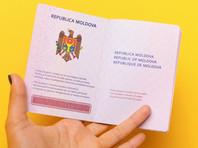 Трое российских биатлонистов перешли под флаг Молдавии