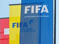 Сборная России осталась на 38-й строчке рейтинга ФИФА