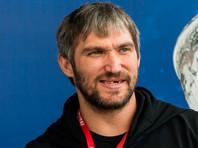 Александр Овечкин сыграет с Уэйном Гретцки в виртуальный хоккей