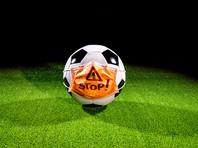 Футбольный чемпионат Голландии завершили досрочно без объявления победителя