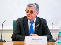 Тихонов, рассуждая о новом главном тренере сборной России по биатлону, предложил вернуть Ельцина