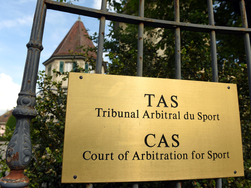 Тренера российской бегуньи дисквалифицировали за попытку подкупа допинг-офицера РУСАДА