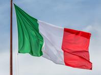 В Италии оценили финансовые потери из-за отмены спортивных соревнований