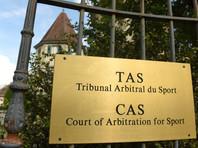 Адвокат российских биатлонисток продолжает придираться к подписям Родченкова в CAS