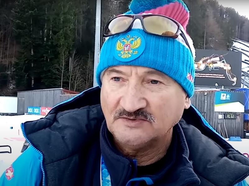 Главный тренер сборной России по биатлону Анатолий Хованцев