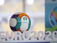 Россия предоставила УЕФА гарантии проведения в Петербурге матчей Евро-2020