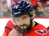 Американцы предложили переименовать приз лучшему снайперу НХЛ в честь Овечкина