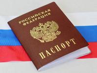 """Украинским боксерам предложили гражданство РФ после попадания в базу """"Миротворца"""""""