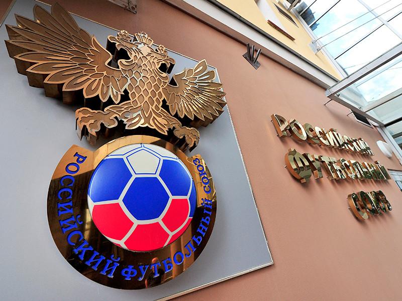 Чемпионат России по футболу могут завершить досрочно в случае массовых заражений COVID-19