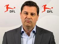 Глава Германской футбольной лиги (DFL) Кристиан Зайферт на пресс-конференции в четверг объявил о том, что высший дивизион чемпионата страны по футболу будет возобновлен 16 мая
