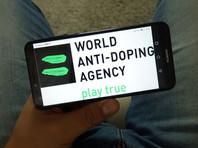 WADA передало FIS первую порцию компромата на российских лыжников