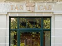Слушания в CAS по иску России к WADA перенесены на начало ноября