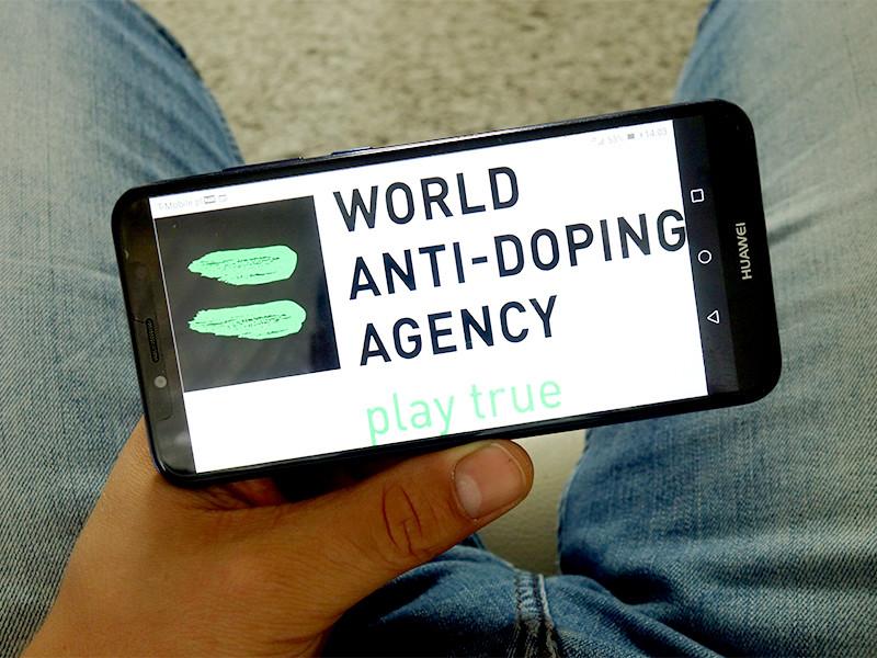 Всемирное антидопинговое агентство (WADA) передало 50 приоритетных дел российских спортсменов Международному агентству тестирования (ITA) после перепроверки данных базы московской антидопинговой лаборатории, сообщается на официальном сайте ITA
