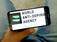 WADA передало ITA пять десятков дел российских атлетов после перепроверки базы антидопинговой лаборатории