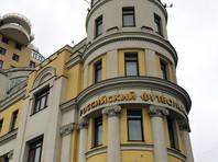 Исполком РФС утвердил регламент возобновления чемпионата страны по футболу с 19 июня
