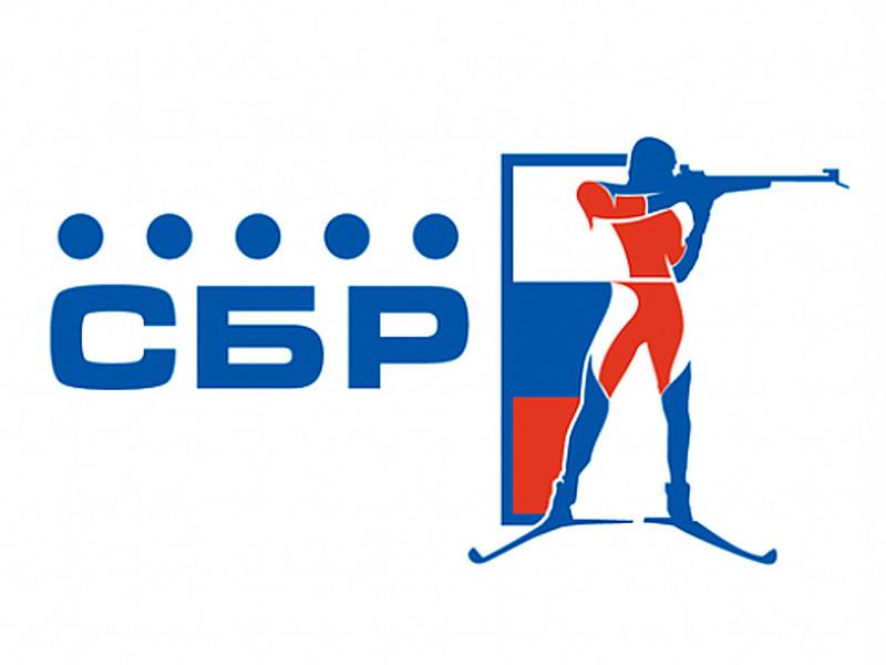 С сайта Союза биатлонистов исчезло заявление с критикой в адрес главы СБР