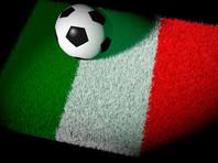 В Италии возобновился футбольный чемпионат