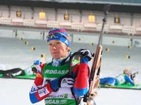 Ольга Зайцева сняла свою кандидатуру с выборов в правление Союза биатлонистов России