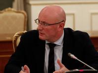 Главой оргкомитета назначен вице-премьер РФ Дмитрий Чернышенко