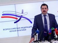 Назначенный Кремлем авиастроитель Юрченко ушел из ВФЛА, свалив в штопор легкую атлетику