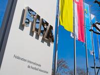 ФИФА опубликовала календарь чемпионата мира по футболу 2022 года