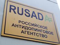 Сайт РУСАДА с ответами на претензии госструктур подвергся хакерской атаке