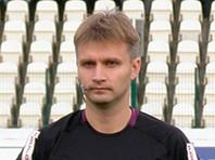 Футбольный арбитр Сергей Лапочкин удачно прошел проверку на детекторе лжи