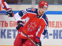 Московский ЦСКА покинул очередной олимпийский чемпион по хоккею