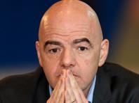 Швейцарская прокуратура завела дело на президента ФИФА Джанни Инфантино