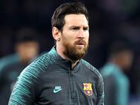 """Лионель Месси больше не считает себя футболистом """"Барселоны"""""""
