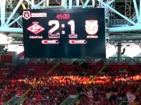 В стартовом матче шестого тура чемпионата России по футболу