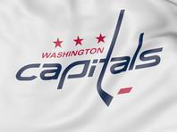 """""""Вашингтон"""" оказался на грани вылета из розыгрыша Кубка Стэнли"""
