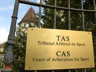 Спортивный арбитраж в Лозанне отложил решение по делу российских биатлонисток