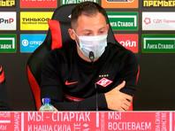 Доменико Тедеско на предматчевой пресс-конференции перед игрой с ЦСКА0