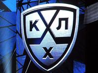 Континентальная хоккейная лига перенесла Неделю звезд в Риге на 2022 год
