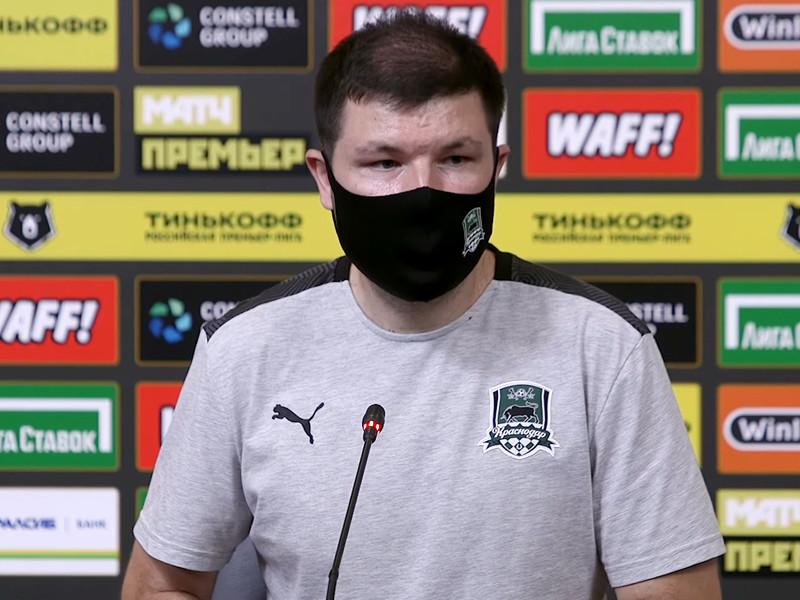 "Тренера ""Краснодара"" дисквалифицировали за оскорбление арбитра"