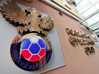 В России пока не планируют ставить на паузу футбольный чемпионат из-за коронавируса